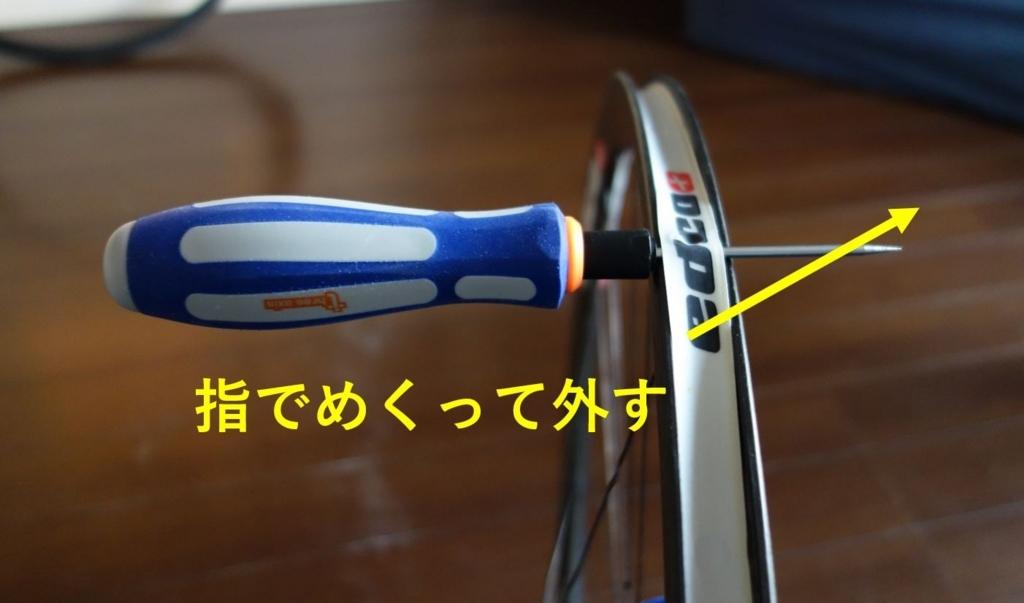 f:id:UrushiUshiru:20180313222457j:plain