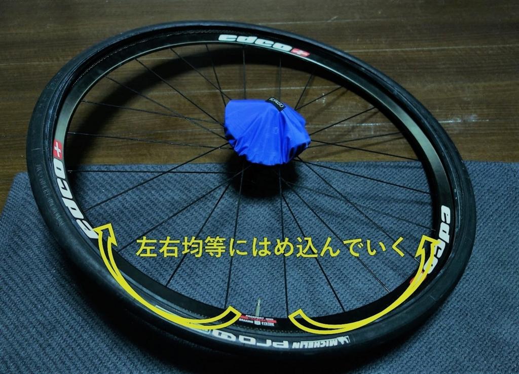 f:id:UrushiUshiru:20180313231858j:plain
