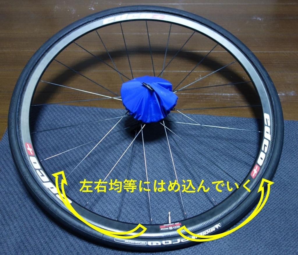 f:id:UrushiUshiru:20180313232820j:plain