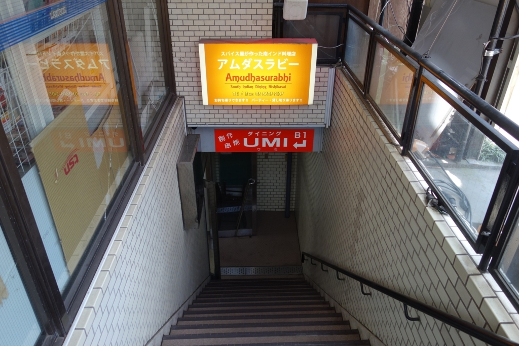 f:id:UrushiUshiru:20180318190733j:plain