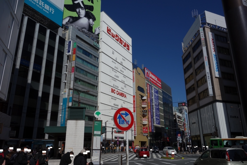 f:id:UrushiUshiru:20180319202740j:plain