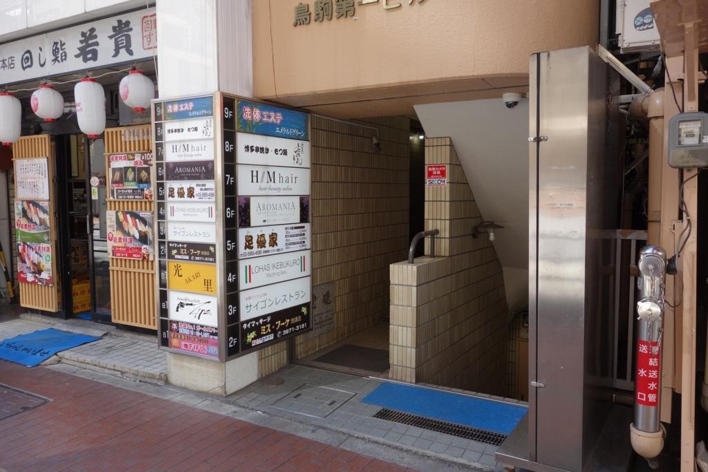 f:id:UrushiUshiru:20180319205517j:plain