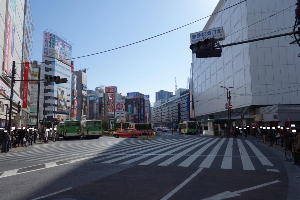 f:id:UrushiUshiru:20180319205710j:plain