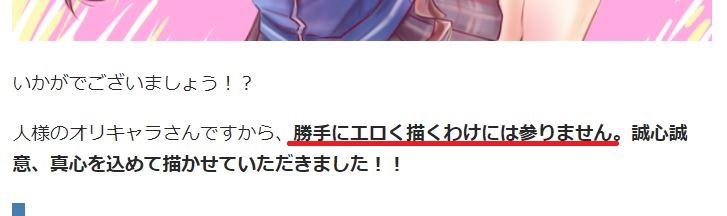 f:id:UrushiUshiru:20180320224308j:plain