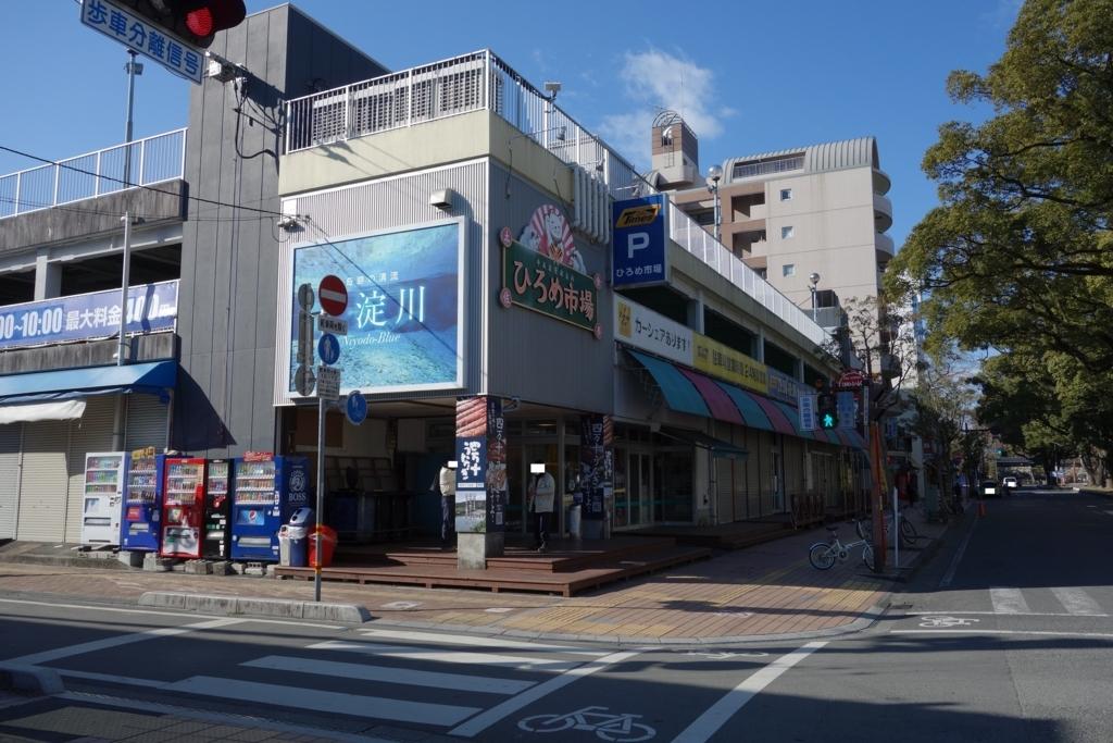 f:id:UrushiUshiru:20180321201534j:plain