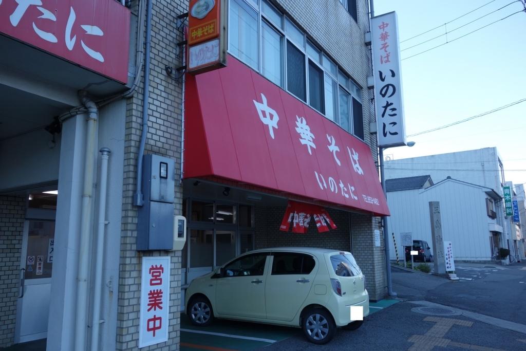 f:id:UrushiUshiru:20180322173302j:plain