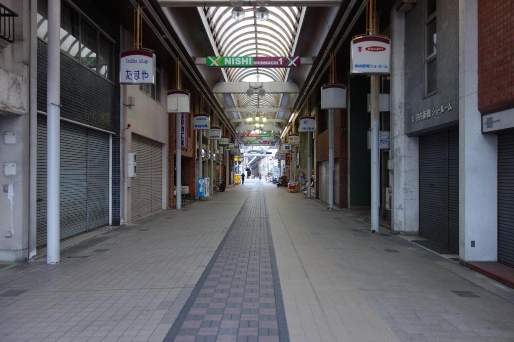 f:id:UrushiUshiru:20180322193854j:plain