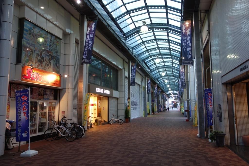 f:id:UrushiUshiru:20180322200827j:plain