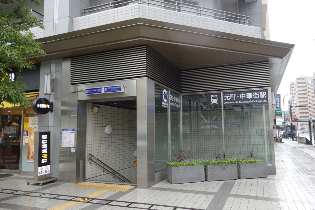 f:id:UrushiUshiru:20180325203314j:plain