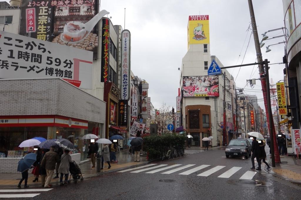 f:id:UrushiUshiru:20180325204007j:plain