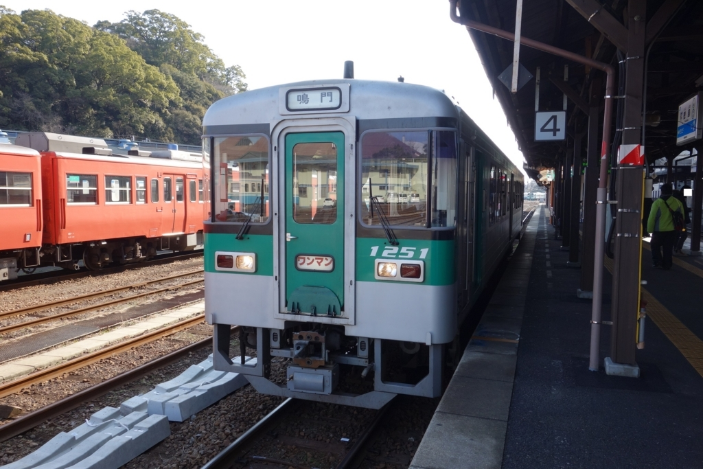 f:id:UrushiUshiru:20180326202807j:plain