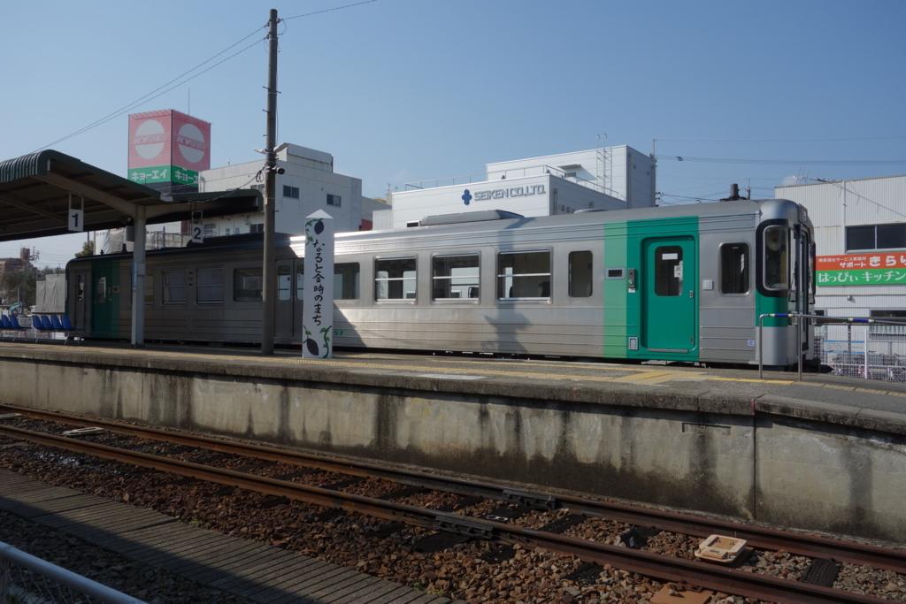 f:id:UrushiUshiru:20180326205210j:plain