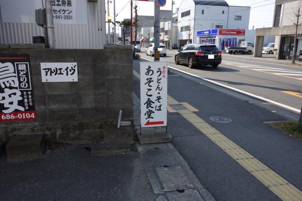 f:id:UrushiUshiru:20180326205957j:plain