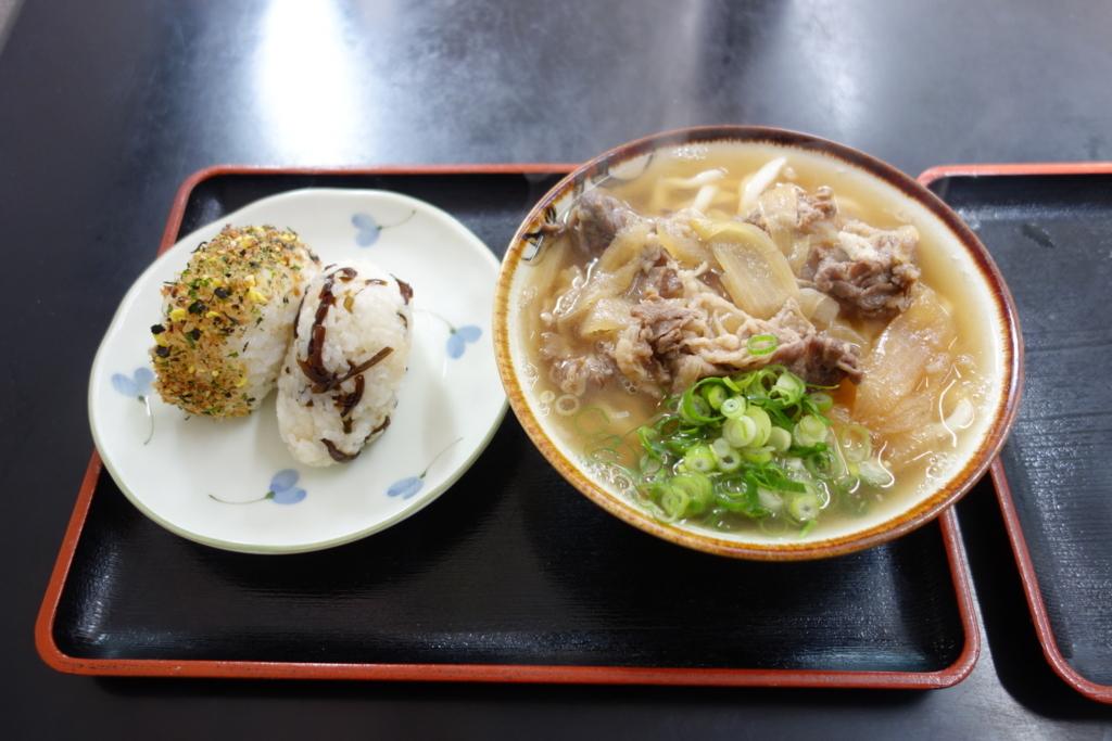 f:id:UrushiUshiru:20180326213119j:plain