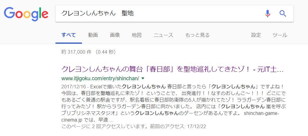 f:id:UrushiUshiru:20180327201131j:plain