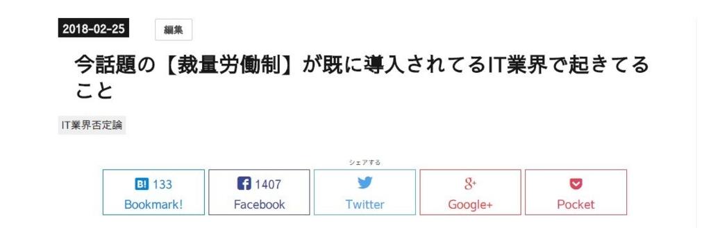 f:id:UrushiUshiru:20180327210656j:plain