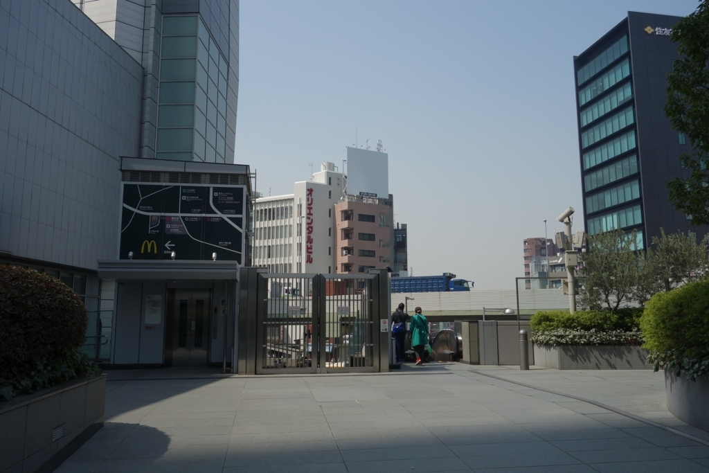 f:id:UrushiUshiru:20180329201807j:plain