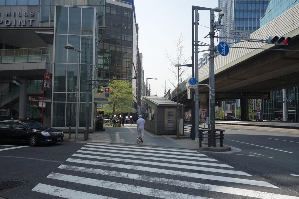 f:id:UrushiUshiru:20180329202021j:plain