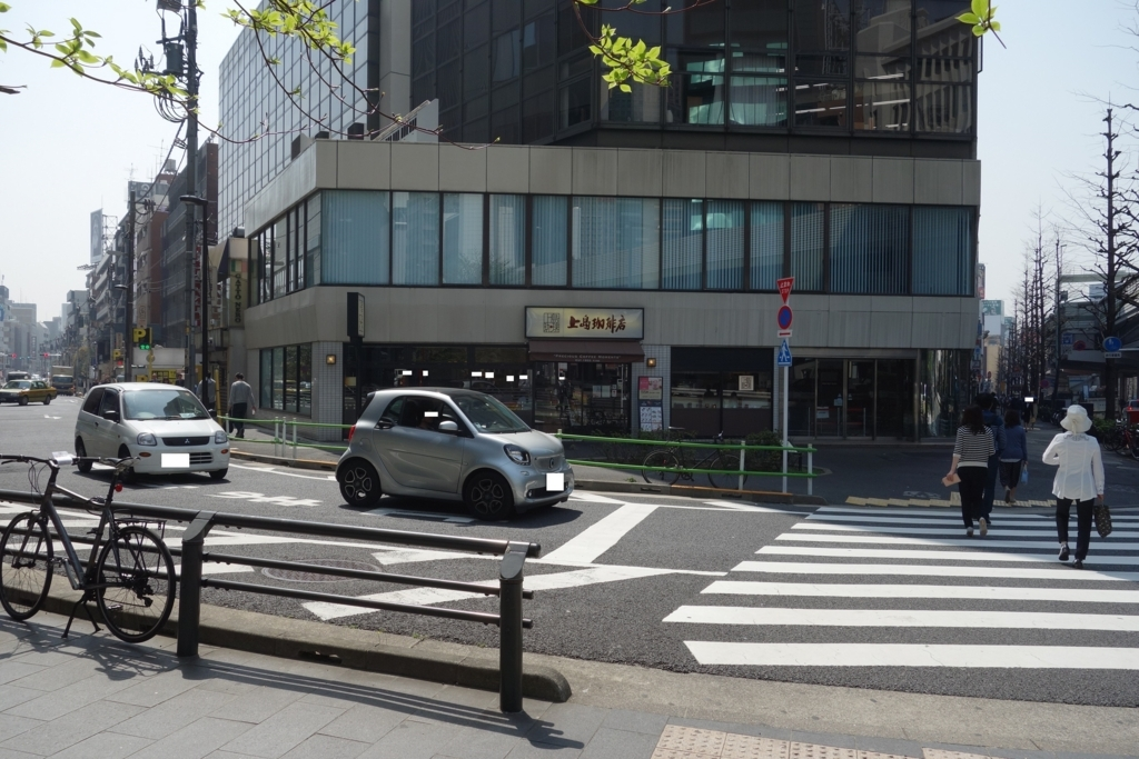 f:id:UrushiUshiru:20180329202554j:plain