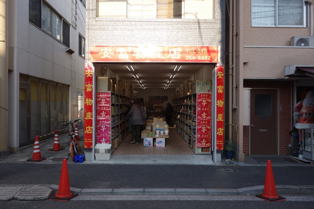 f:id:UrushiUshiru:20180330195933j:plain