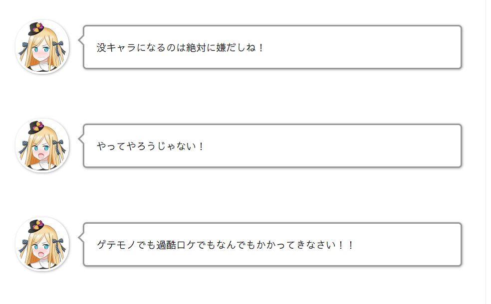 f:id:UrushiUshiru:20180405215000j:plain