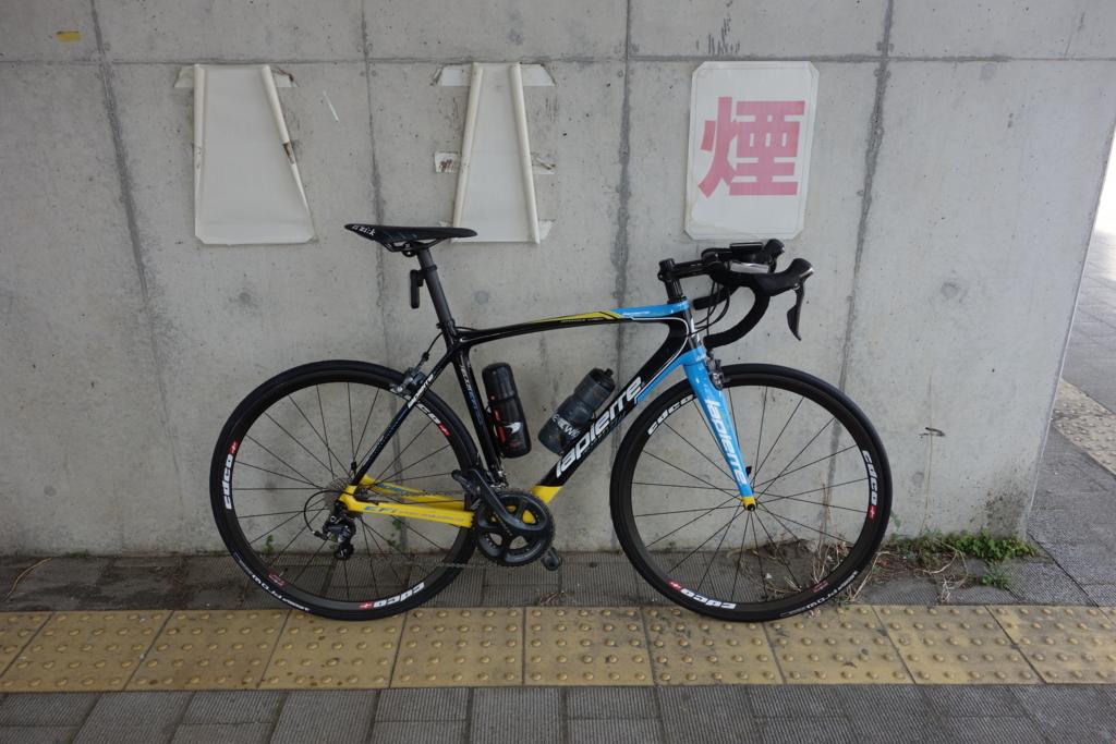 f:id:UrushiUshiru:20180408191853j:plain