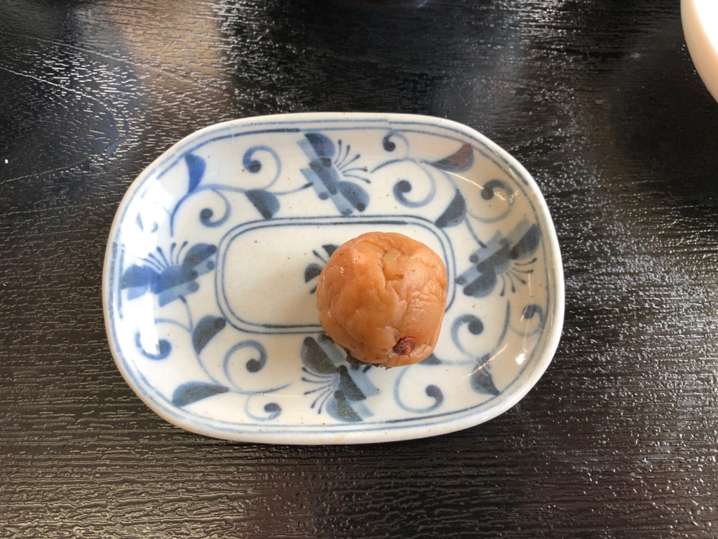 f:id:UrushiUshiru:20180408225422j:plain