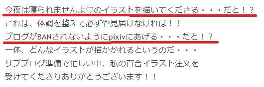 f:id:UrushiUshiru:20180410020522j:plain
