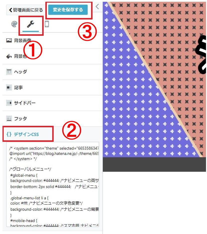 f:id:UrushiUshiru:20180416005536j:plain