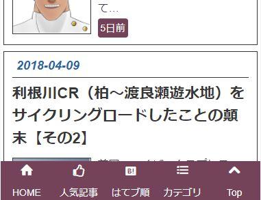 f:id:UrushiUshiru:20180416130446j:plain