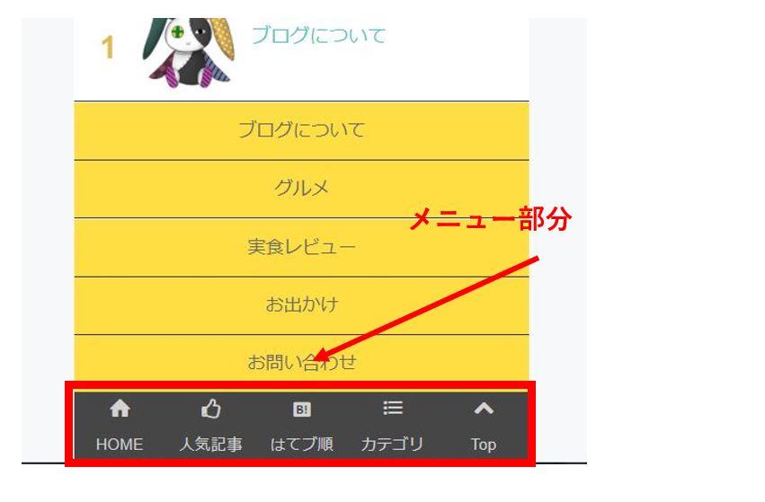 f:id:UrushiUshiru:20180416164200j:plain
