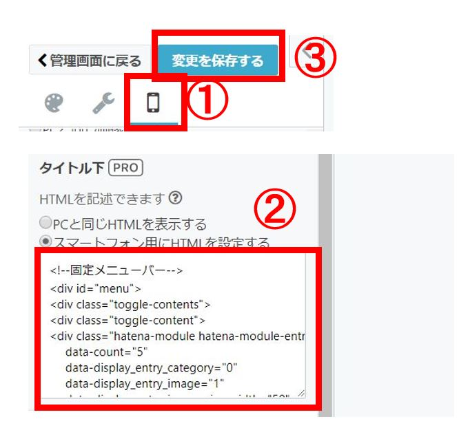 f:id:UrushiUshiru:20180416171142j:plain