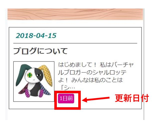 f:id:UrushiUshiru:20180416203905j:plain