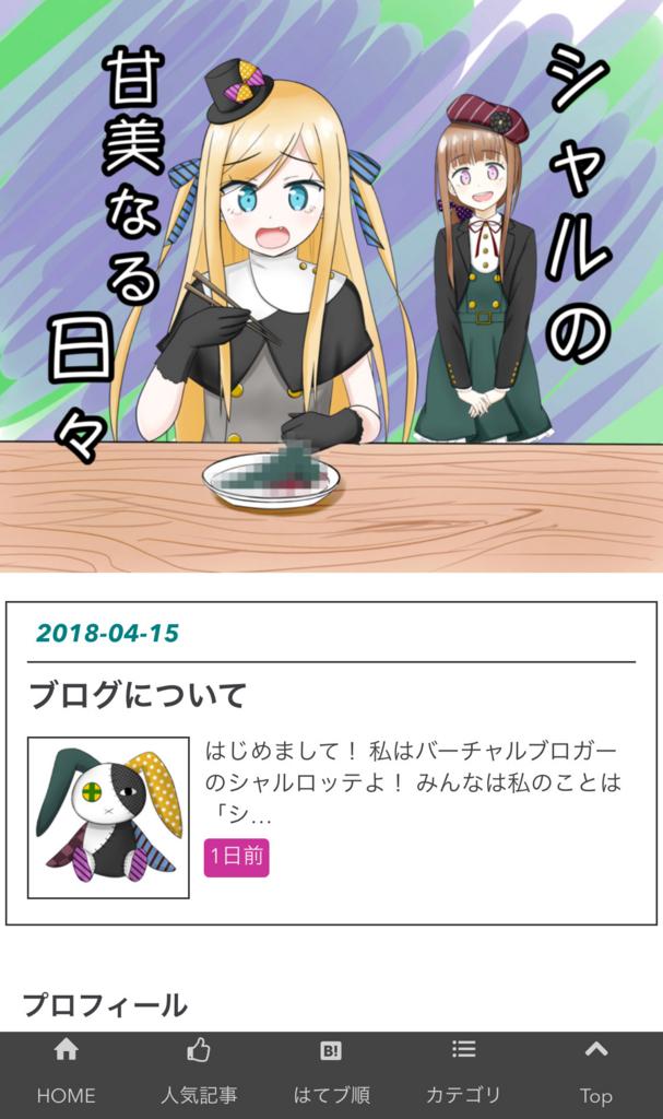 f:id:UrushiUshiru:20180416205347j:plain