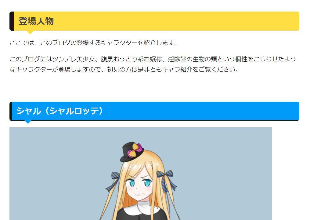 f:id:UrushiUshiru:20180417190626j:plain