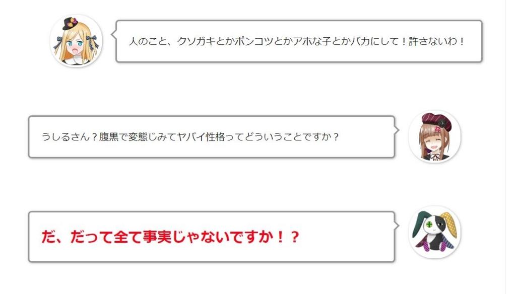 f:id:UrushiUshiru:20180417191644j:plain
