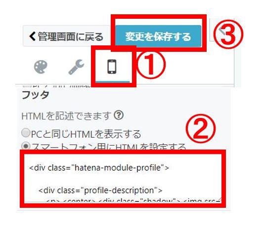 f:id:UrushiUshiru:20180421005458j:plain
