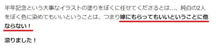 f:id:UrushiUshiru:20180422205234j:plain