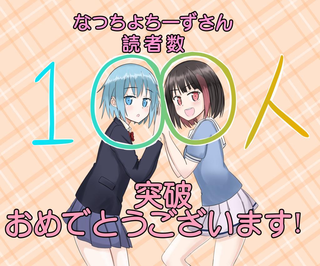 f:id:UrushiUshiru:20180422232044j:plain