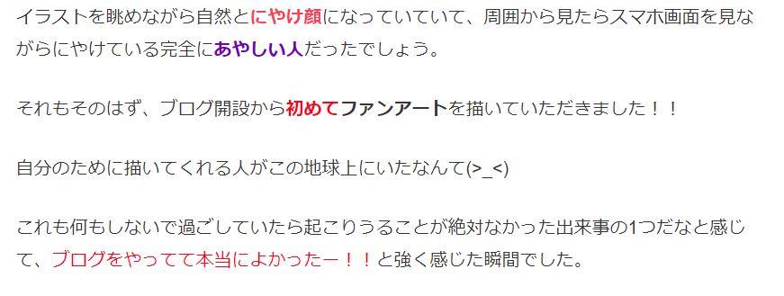 f:id:UrushiUshiru:20180423005053j:plain