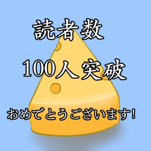 f:id:UrushiUshiru:20180423193935j:plain