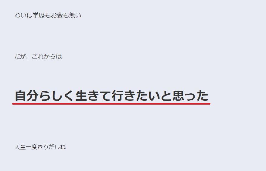 f:id:UrushiUshiru:20180427203023j:plain