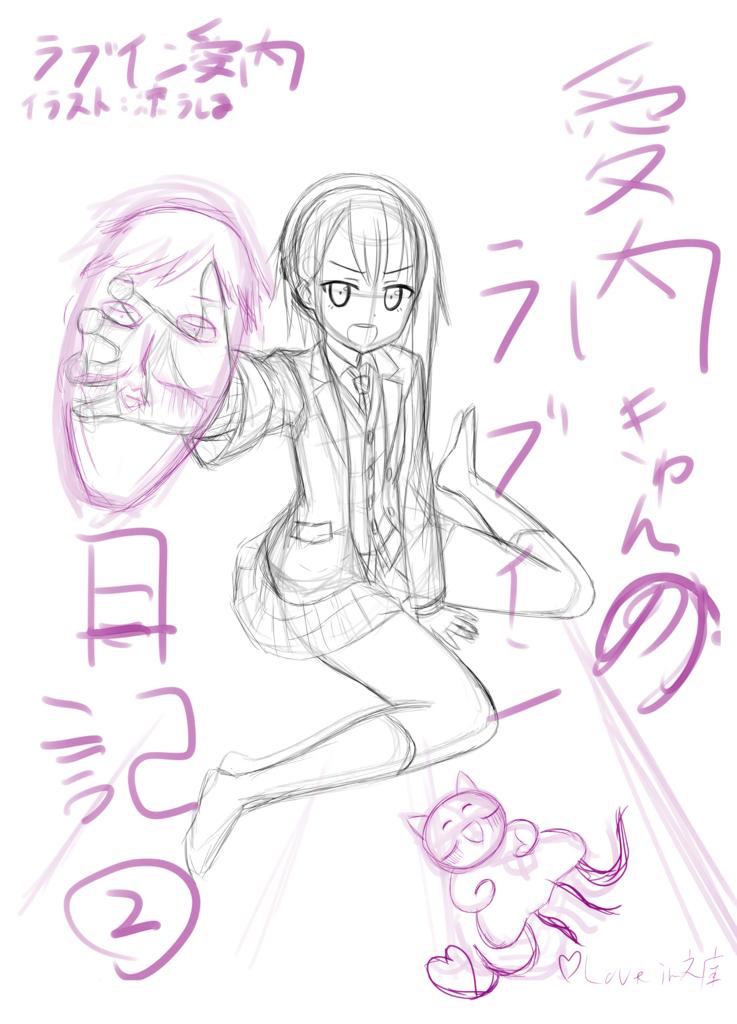 f:id:UrushiUshiru:20180427215816j:plain
