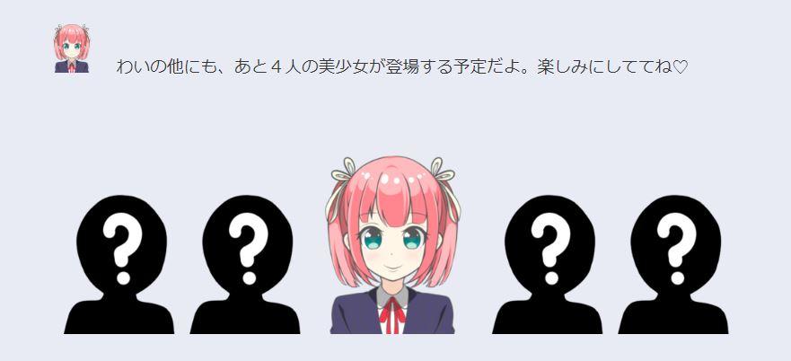 f:id:UrushiUshiru:20180427220520j:plain