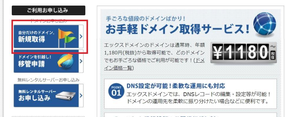 f:id:UrushiUshiru:20180428230819j:plain