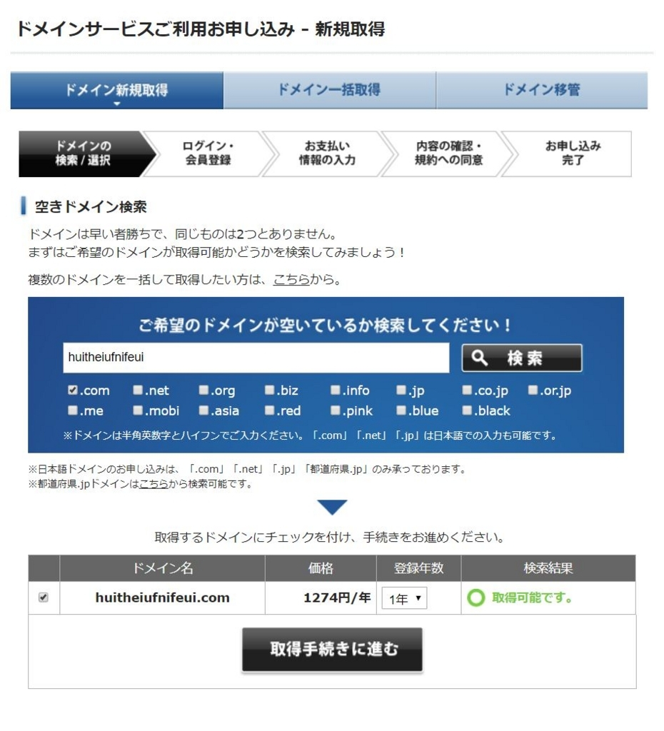 f:id:UrushiUshiru:20180428231637j:plain