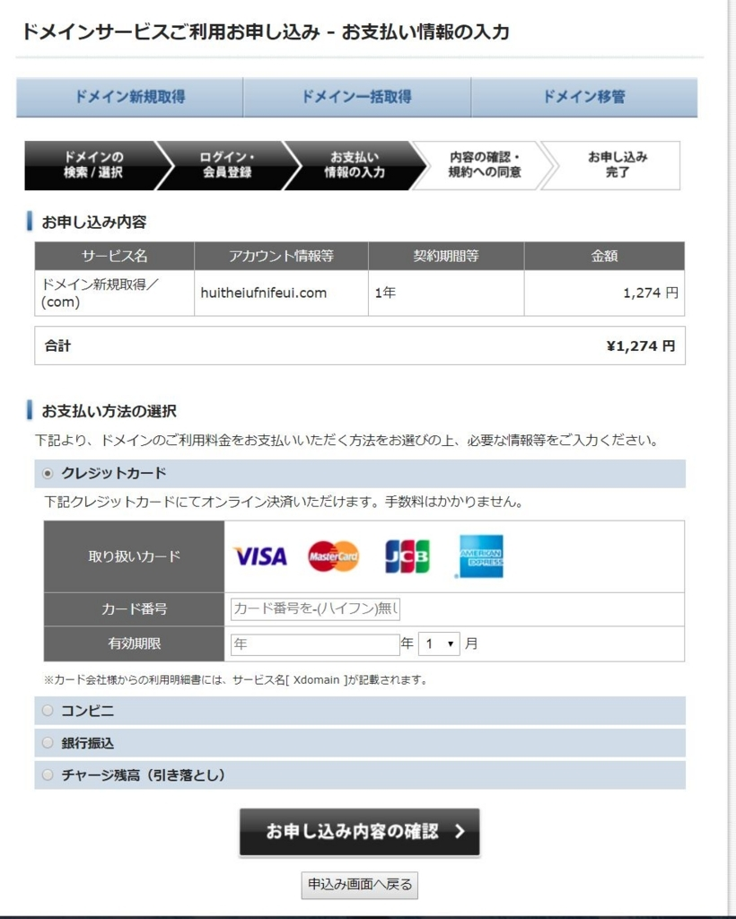 f:id:UrushiUshiru:20180428232524j:plain