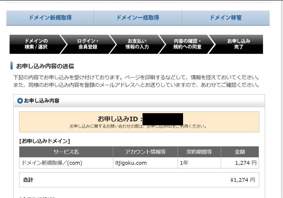 f:id:UrushiUshiru:20180428232744j:plain