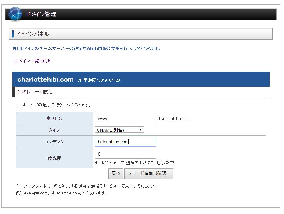 f:id:UrushiUshiru:20180428233858j:plain