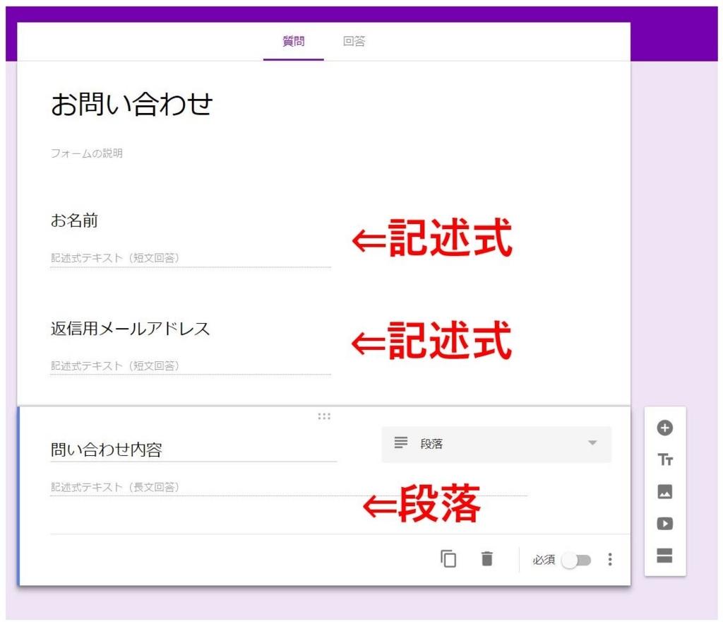f:id:UrushiUshiru:20180429010315j:plain